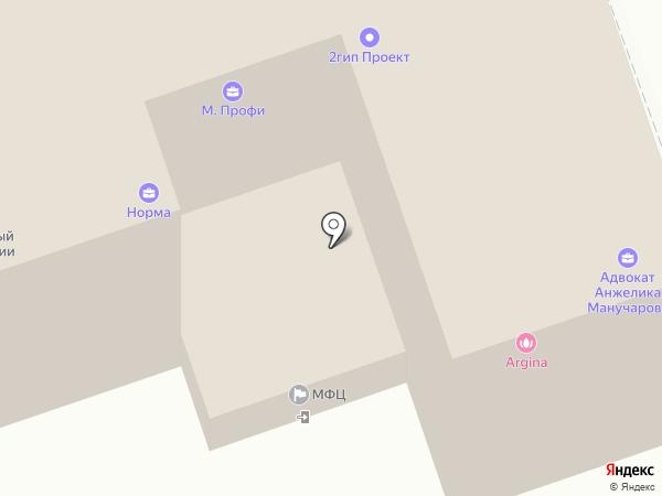 Адвокатский кабинет Манучаровой А.Г. на карте Ставрополя