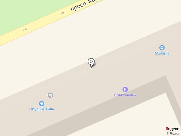 Vis-a-vis на карте Ставрополя