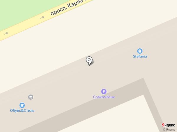 Стефания на карте Ставрополя
