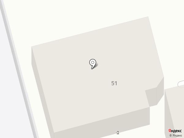 КоКо на карте Ставрополя