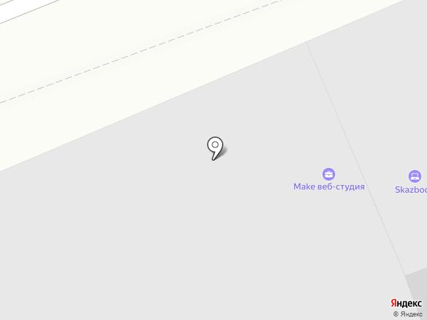 STArt на карте Ставрополя