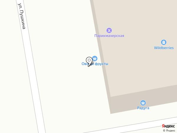 Магазин одежды на карте Михайловска