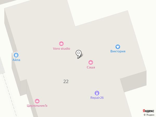 Магазин чулочно-носочных изделий на карте Ставрополя