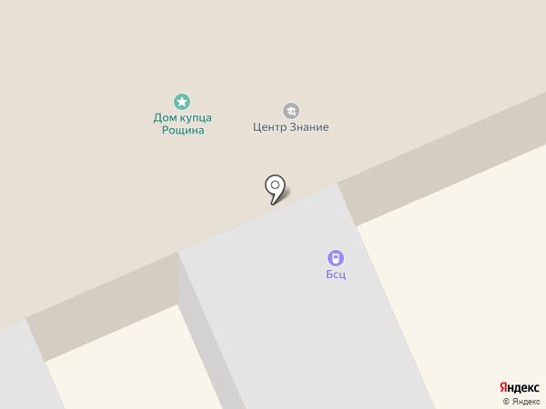 ПОЗИТИВ на карте Ставрополя