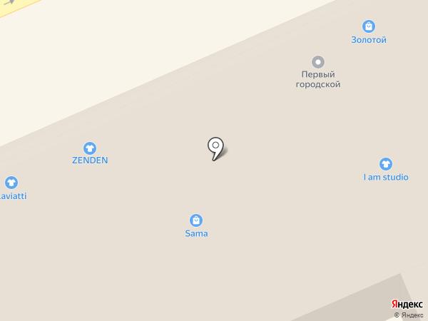 MultiBrand на карте Ставрополя