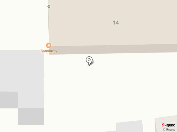 Yokohama на карте Ставрополя