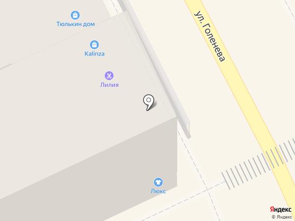 Люкс на карте Ставрополя