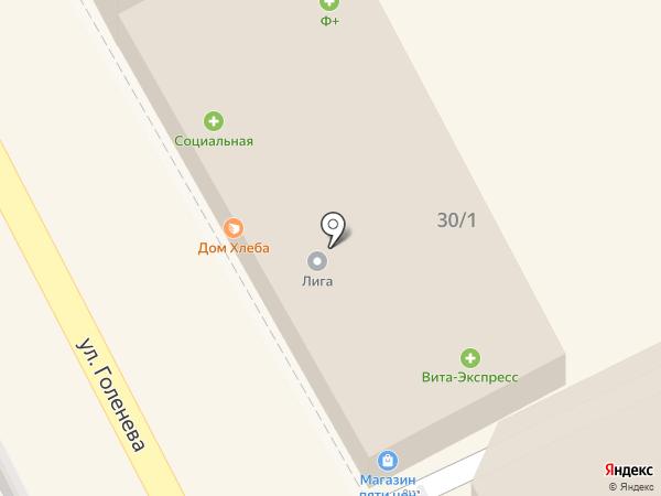 ПостеLL на карте Ставрополя