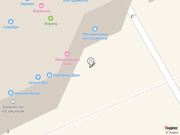 Аптечный склад на карте Ставрополя