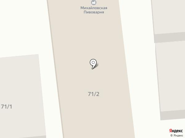 Первая Михайловская пивоварня на карте Михайловска