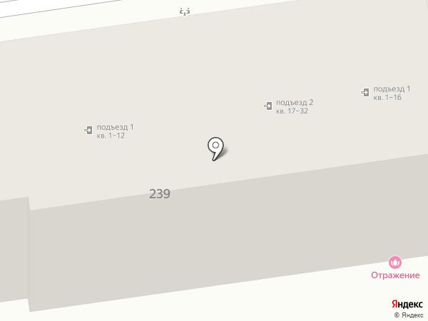 Юлиана на карте Ставрополя