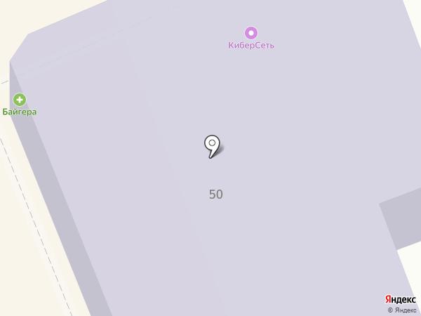 Вкусняшка на карте Ставрополя