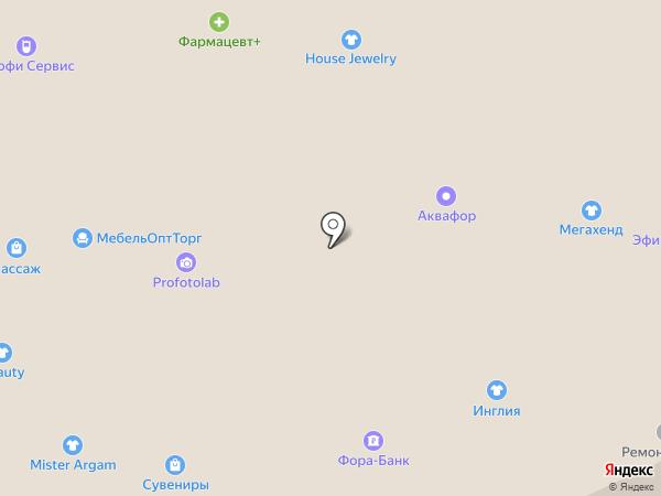 Чешский дом на карте Ставрополя