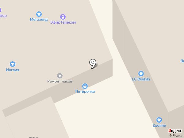 ЭфирТелеком на карте Ставрополя