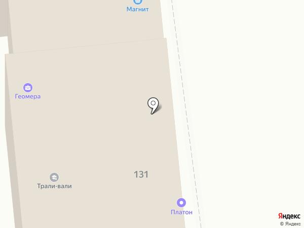 Управление технической инвентаризации на карте Ставрополя