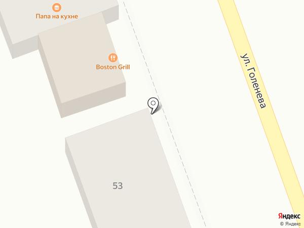 Хаус Бургер на карте Ставрополя
