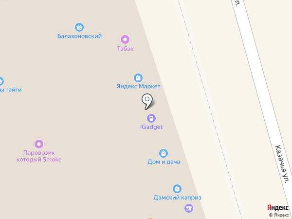 Музыкальный Транзит на карте Ставрополя