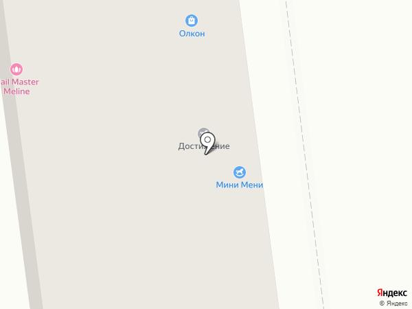 Трали-Вали на карте Ставрополя
