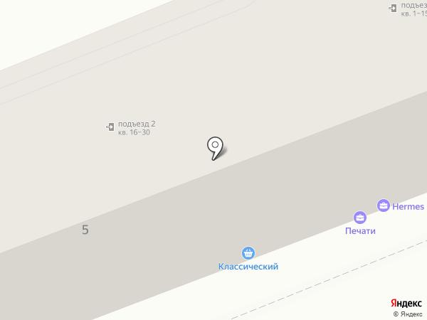 Супер Ledi xxxl на карте Ставрополя
