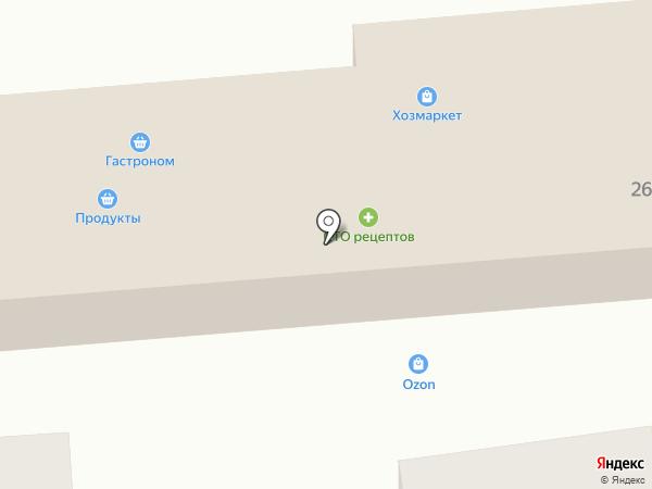 ХОЗМАРКЕТ на карте Михайловска