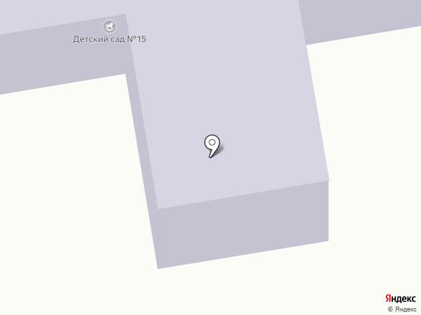 Детский сад №15 на карте Михайловска