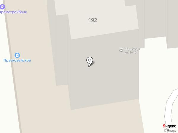Прасковейское кафе на карте Ставрополя