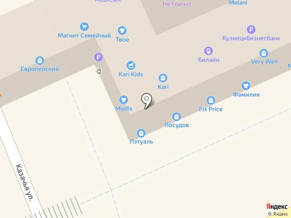 MAD accessories на карте Ставрополя
