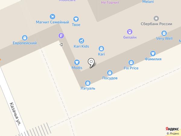 PR PRODUCTION на карте Ставрополя