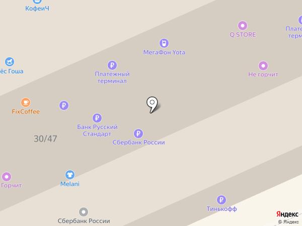 ДНС на карте Ставрополя