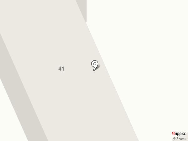 Студия Абонеева на карте Ставрополя