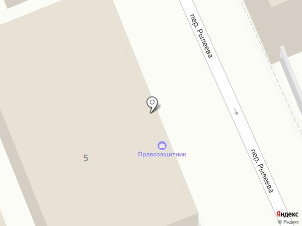 АвтоСмокинг на карте Ставрополя