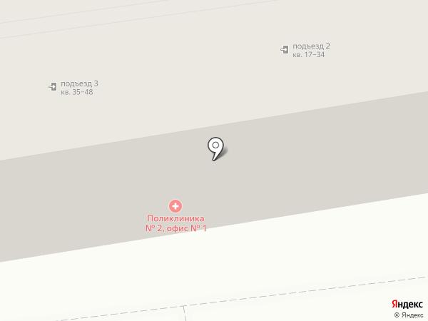 Городская поликлиника №2 на карте Ставрополя