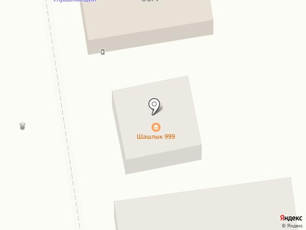 Гербера на карте Ставрополя