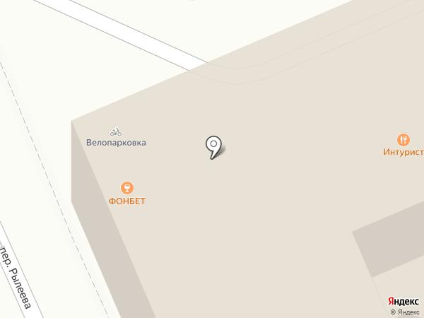ФОНБЕТ на карте Ставрополя