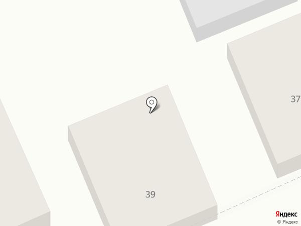 АВТОЛЮКС на карте Ставрополя