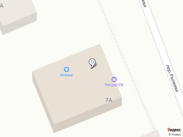 Комитет общественной безопасности на карте Ставрополя