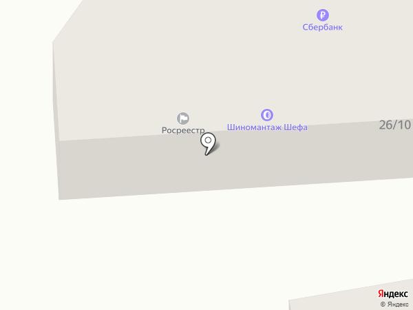 Росреестр, Шпаковский отдел Управления Федеральной службы государственной регистрации на карте Михайловска