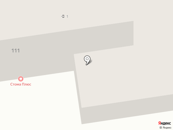 Newmans на карте Ставрополя