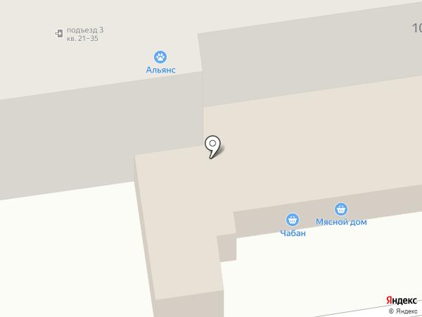 Деталь на карте Ставрополя