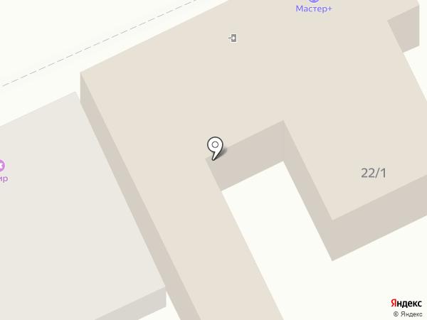Мастер+ на карте Ставрополя