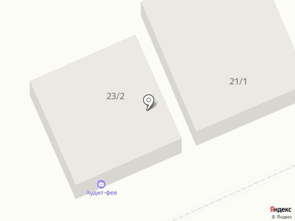 Аудит-Фея на карте Ставрополя
