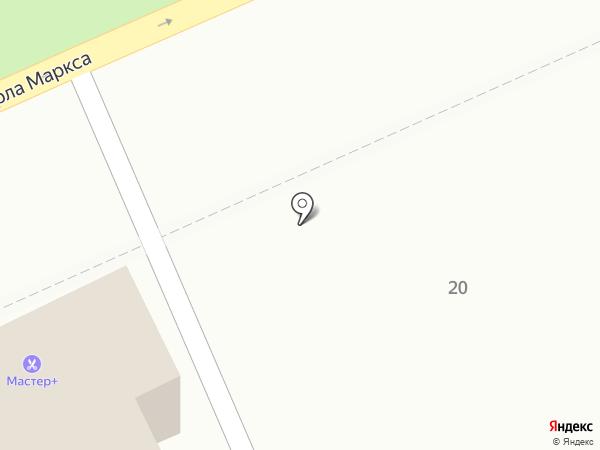 Кулинар и Я на карте Ставрополя