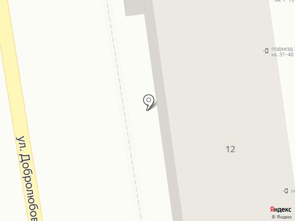 Омега на карте Ставрополя