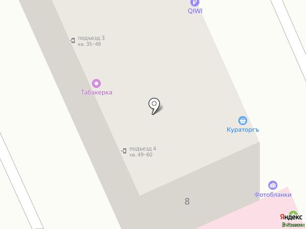 Пивной улей на карте Ставрополя