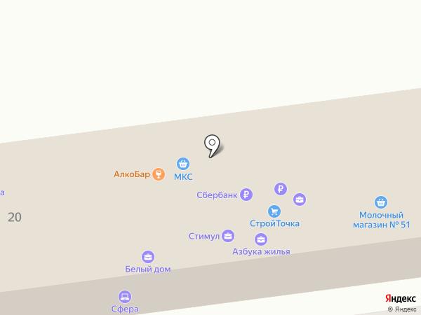 Аристей на карте Михайловска