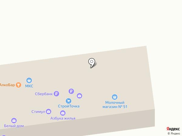 ALTcompany на карте Михайловска
