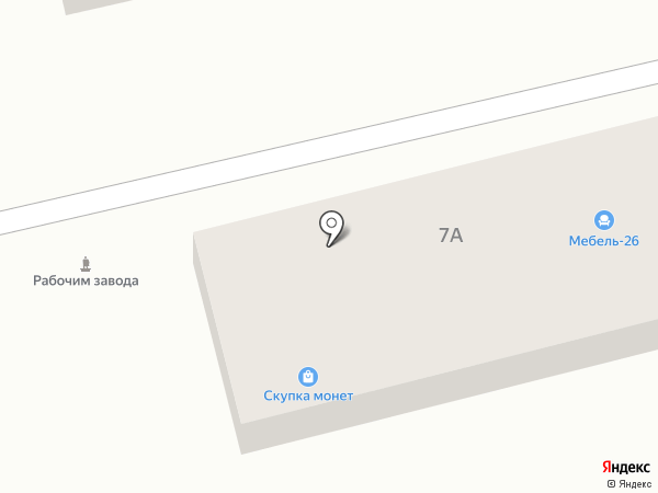 Мебель26 на карте Ставрополя