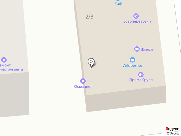 Кайрос на карте Ставрополя
