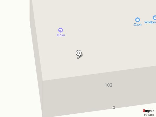 Деловая встреча на карте Ставрополя