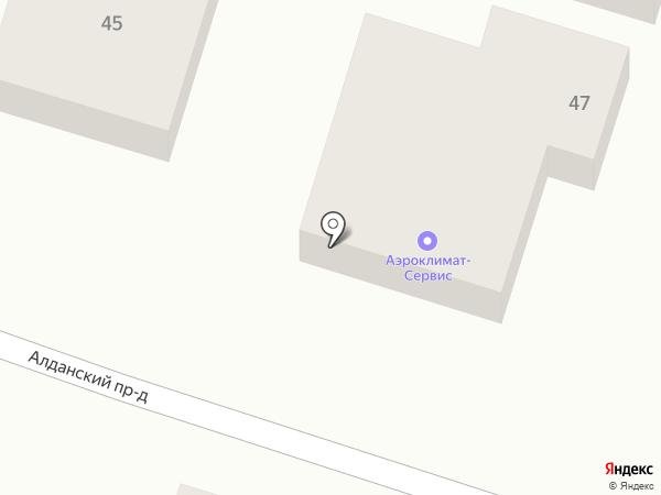 АЭРОКЛИМАТ-СЕРВИС на карте Ставрополя